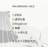 lele collection vol,2