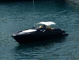 A - Schein (Motorboot) Theorie und Praxis