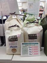 秋田県産ササニシキ1等28年産玄米5kg