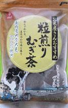 お米屋さんおすすめ 粒煎りむぎ茶 (30gx15パック)450g