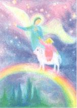 """Kinderpostkarte """"Regenbogen"""" A.K."""