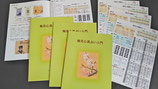 梅花心易占い入門(P7)+梅花心易鑑定シート(10枚)