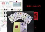 【お徳用】易占タロットカード・超 3点セット