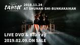 【LIVE VIDEO】ISHIN