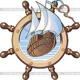 Maritim 2