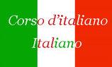 План 5 -  Групповые занятия итальянским (группа 2/3 студента) с носителем