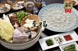 豊後とらふぐ料理セット(養殖2~3人前)