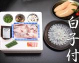 豊後とらふぐ料理セット(養殖2~3人前・白子付)