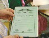2003 Aktion Schulbücher