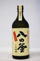 八の釜(米) 720ml