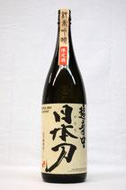 日本刀  1,800ml