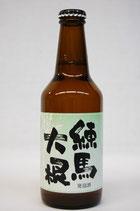 練馬大根ビール  310ml