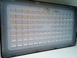 250 Watt LED Strahler warmweiß 30.000lm