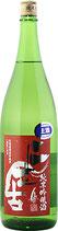 二世古 純米吟醸 赤ラベル「彗星」50%生酒 1800ml