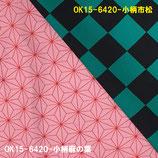 ok15-小柄市松-麻の葉