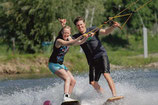 Water Ski, Duisburg