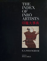 The Index of Inrô Artists