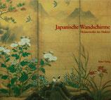 Japanische Wandschirme — Meisterwerke der Malerei