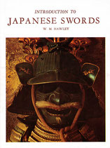 Introduction to Japanese Swords
