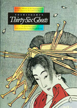 Yoshitoshi's Thirty-Six Ghosts