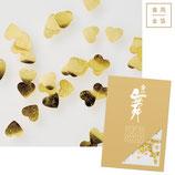 2 sachets de poudre ou motifs feuille d'or comestible étoile ou cœur