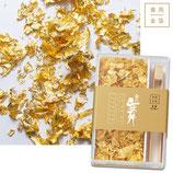 Coffret de feuille d'or comestible : paillette, flocon, motifs et poudre