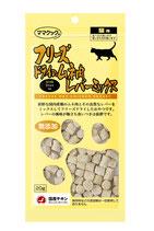 フリースドライのムネ肉レバーミックス猫用 20g