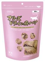 フリーズドライの豚ハツ猫用130g