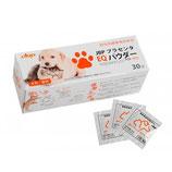JBPプラセンタEQパウダー 日本生物製剤