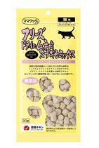 フリースドライのムネ肉スナギモミックス猫用20g