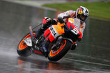 REGENSCHUTZ MotoGP- Style