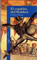 El espíritu del Bolshoi.  Carlos Puerto