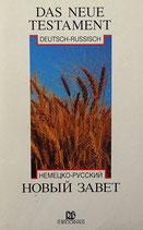 Das Neue Testament - Deutsch-Russisch