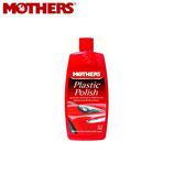 MOTHERS 8oz プラスチック ポリッシュ