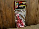 1980年代 ヴィンテージ デッドストック BMX AEROMAX Two-Finger ブレーキ レバー