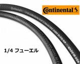 20cm 量り売り USA製 Continental 1/4 フューエル ガソリン 耐圧ホース