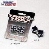 TRIK TOPZ アイアンクロス スペード US バルブ キャップ用 2個セット