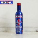 WAKO'S 洗浄剤 タイプ 燃料 添加剤 フューエルワン 日本製 300ml