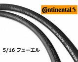 20cm 量り売り USA製 Continental 5/16 フューエル ガソリン 耐圧ホース