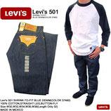 "Levis ""501 ブルー"" ジーンズ"