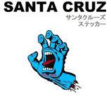 SANTA CRUZ スクリーミング ハンド ステッカー 小