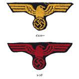 1970~80年代 デッドストック ヴィンテージ ナチス イーグル ワーバード 刺繍 フェルト ワッペン