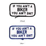 1970~80年代 デッドストック ヴィンテージ IF YOU AIN'T A BIKER YOU AIN'T SHIT メッセージ 刺繍 ワッペン パッチ