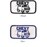 1970~80年代 デッドストック ヴィンテージ CHEVY VAN 刺繍 ワッペン