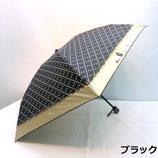 ワンポイント猫とドット柄がカワイイ折り畳み傘 晴雨兼用