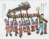 龍踊り(長崎くんち)