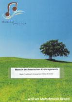 Marsch des hessischen Kreisregiments und des Regiments Landgraf