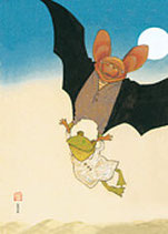 Erlbruch - Fledermaus
