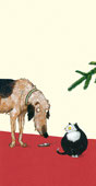 Erlbruch - Hund&Katz WN