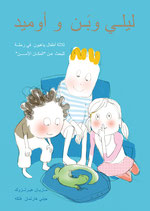 Lily, Ben und Omid in Arabisch